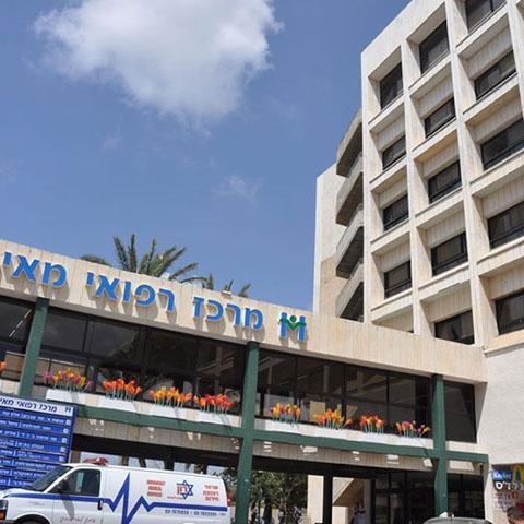 Meir Hospital
